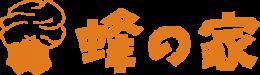 蜂の家 大手町フィナンシャルシティ店ロゴ