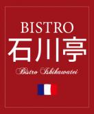 ビストロ石川亭ロゴ