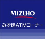 MIZUHO BANKロゴ