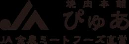 焼肉本舗ぴゅあ 大手町店ロゴ
