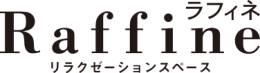 Raffineロゴ