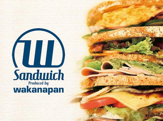 ダブルサンドイッチ プロデュースド バイ ワカナパン 店舗イメージ