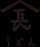 うどん 山長ロゴ